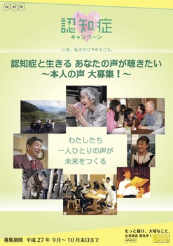チラシ原稿・表(完成版).jpg